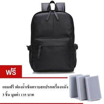 Kenbo กระเป๋าสะพายหนัง กระเป๋าสะพายหลัง กระเป๋าเป้ กระเป๋าเดินทางNotebook Backpack bag Premium สีดำ (Black) D1
