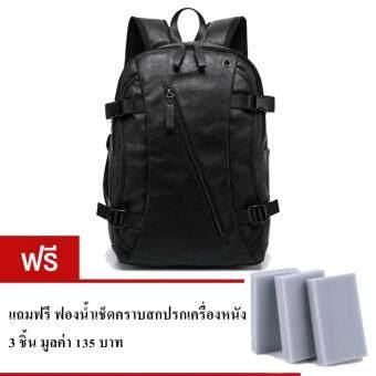 ต้องการขายด่วน Kenbo กระเป๋าสะพายหนัง Premium กระเป๋าสะพายหลัง กระเป๋าเป้ NotebookBackpack กระเป๋าผู้ชาย สีดำ C4