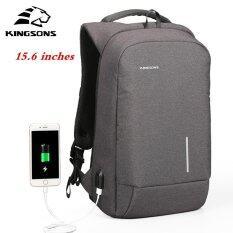 Kingsons 15.6'' External USB Charging Backpacks School Backpack Bag Laptop Computer Bags Men's Women's Travel Bags Business Bags (Black) - intl
