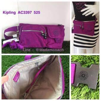 Kipling Presto A3397 525 กระเป๋าคาดเอว Purpldahli สีม่วง
