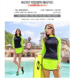 Korean 2 Pieces Female Conservative Skirt Style Pants Long-sleeved Sports Slimy UV Anti-tanned Bikinis (Color:Black+Fluorescent Green) - intl