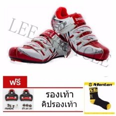 Lee bicycle BOODUN รองเท้าปั่นจักรยานเสือหมอบ (สีขาวแดง)+คริปรองเท้า+ถุงเท้า