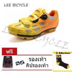 Lee Bicycle รองเท้าปั่นจักรยานเสือภูเขา (สีเหลือง) TieBao