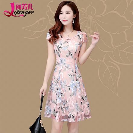 Lifanger เกาหลีหญิงใหม่เป็นบางคำกระโปรงชุด (สีชมพู)