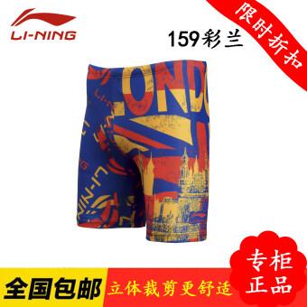 LINING ว่ายน้ำกางเกงสะดวกสบายกางเกงว่ายน้ำของแท้ผู้ชายไซส์พิเศษไซส์ใหญ่พิเศษ (159 Cailan)