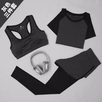 M fashion ชุดออกกำลังกาย 3ชิ้น บรา(802) +กางเกงขายาว(9004)+เสื้อแขนสั้น(792) สีเทา