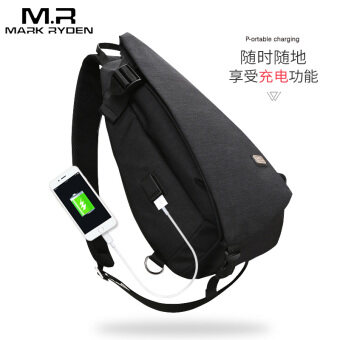 กีฬาผู้ชายเยาวชนความจุขนาดใหญ่ของ Messenger กระเป๋าใหม่กระเป๋าหน้าอก (สีดำเย็น)