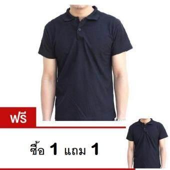 Marino เสื้อโปโล เสื้อแขนสั้นผู้ชายสีดำ (ซื้อ 1 แถม 1) มูลค่า 129 บาท No.S003 - ดำ