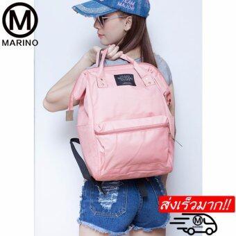 Marino กระเป๋า กระเป๋าเป้ กระเป๋าสะพายหลัง Backpack No.2015 - Pink