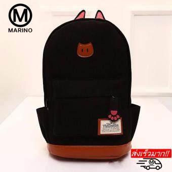 กระเป๋า กระเป๋าสะพาย กระเป๋าเป้สะพายหลังรูปแมว No.0221 - Black