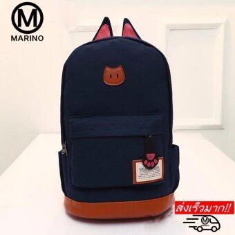 รีวิว กระเป๋า กระเป๋าสะพาย กระเป๋าเป้สะพายหลังรูปแมว No.0221 - D.Blue