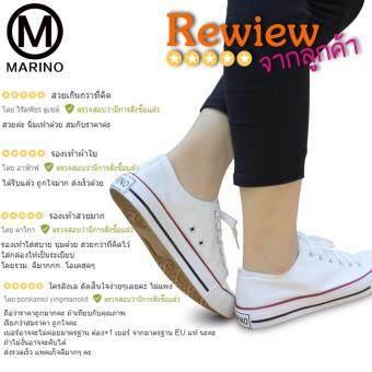 Marino รองเท้าผ้าใบผู้หญิง No.A001 - (สีขาว) (image 3)
