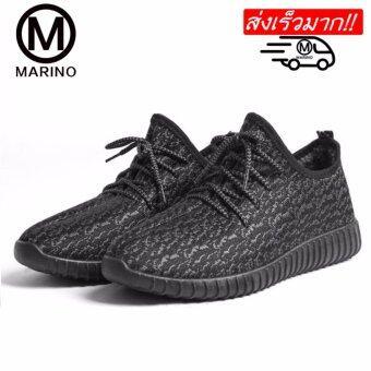 Marino รองเท้า รองเท้าผ้าใบผู้หญิง No.A009 - สีดำ