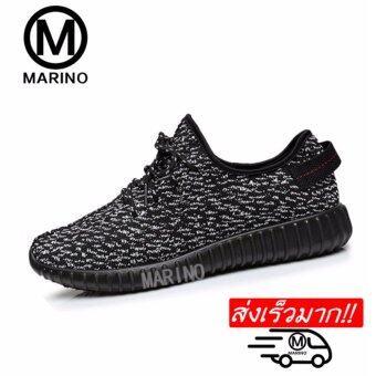 Marino ��������������������� ������������������������������������������������������������������ No.B002 - ������������