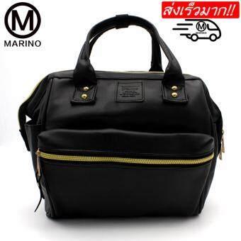 เปรียบเทียบราคา กรเป๋าสะพาย กระเป๋าสะพายสำหรับผู้หญิง หนัง PU No.2033 - Black