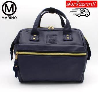 รีวิวพันทิป กรเป๋าสะพาย กระเป๋าสะพายสำหรับผู้หญิง หนัง PU No.2033 - D.Blue