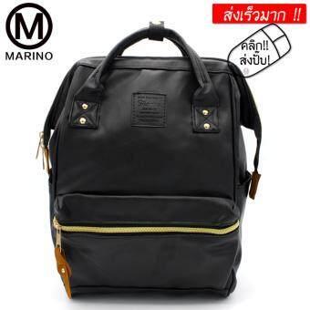รีวิวพันทิป กระเป๋าสะพายหลัง กระเป๋าหนัง กระเป๋าเป้หนัง PUNo.0233 – Black