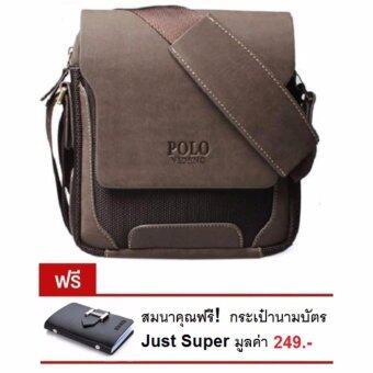 ขายด่วน Matteo กระเป๋าสะพาย ใส่ไอแพ็ดมินิ รุ่น Polo Videng 0583