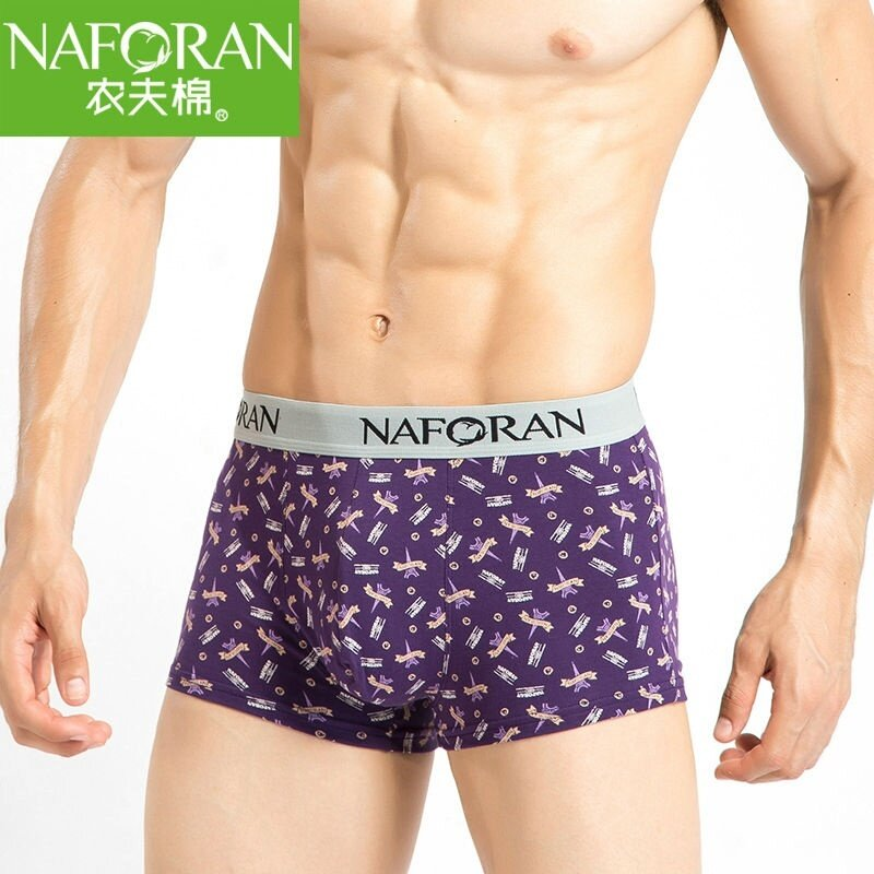 Men's Underwear Wholesale Sexy Male Cotton Underwear Boxer Shorts Four Corners Breathable Convex Printing (purple) - intl