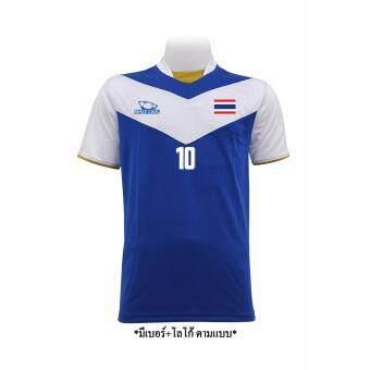 ราคา Mheecool เสื้อGOLDสีน้ำเงิน10