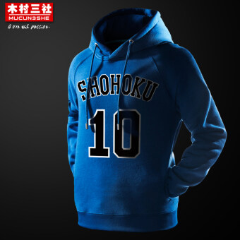 Mucunsanshe เกาหลีวัยรุ่นเสื้อกันหนาว (สีฟ้า-10 ฉบับที่ Sakuragi)