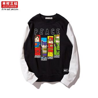 Mucunsanshe เกาหลีคอกลมพิมพ์เสื้อยืด (สีดำเสียบสีขาว/131)