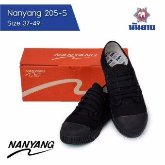 Nanyang 205-S รองเท้าผ้าใบนักเรียนนันยาง สีดำ (Black)