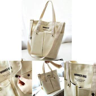 กระเป๋าสะพายไหล่ Tote Bag กระเป๋าใส่เอกสารกระเป๋าสะพายข้าง กรเป๋าช็อปปิ้ง Canvas Shoulder Bag ( สีครีม )