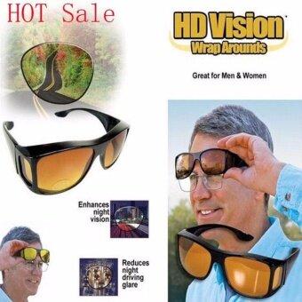 แว่นตาสำหรับขับรถตอนกลางคืนNight Vision/กัน UV400 ตัดหมอกได้ด้วยSun Glass night vision