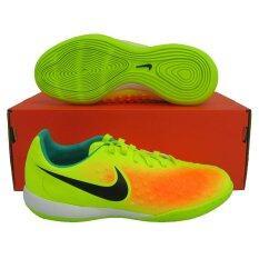 Nike รองเท้ากีฬา รองเท้าฟุตซอลเด็ก NIKE 844422-708 MAGISTAX OPUS II IC เหลืองดำ เบอร์ US 2Y(Int: One size)