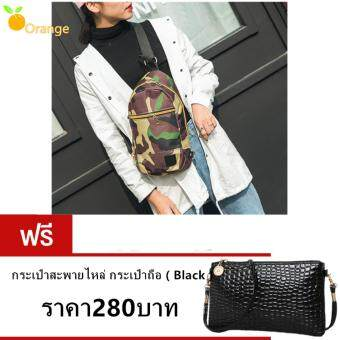 กระเป๋าสะพายหลัง กระเป๋าเป้ กระเป๋าแฟชั่นผู้หญิง รุ่นNo.02231 (Green) แถมฟรี กระเป๋าสะพายไหล่ กระเป๋าถือ No.0-8 ( Black)*1pcs
