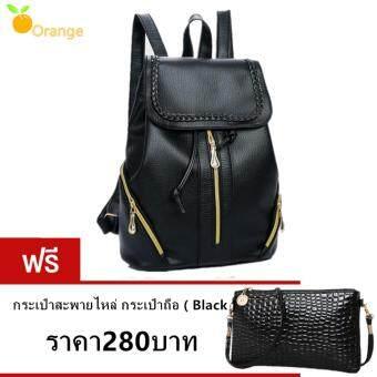 กระเป๋าสะพายหลัง กระเป๋าเป้ กระเป๋าแฟชั่นผู้หญิง รุ่นNo.02232(Black)แถมฟรี กระเป๋าสะพายไหล่ กระเป๋าถือ No.0-8 ( Black)*1pcs