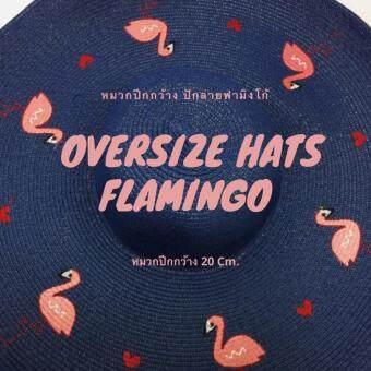หมวกปีกกว้างปักลายนกฟามิงโก้oversize hats flamingo