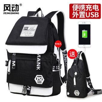 เกาหลีนักเรียนมัธยมชายโรงเรียนมัธยมชายกระเป๋าเป้สะพายหลังกระเป๋านักเรียน (สีดำ Oxford ชาร์จ Edition [ส่งสีดำแพ็คหน้าอก])