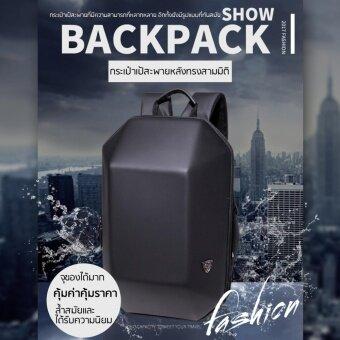 """กระเป๋าโน๊ตบุ๊ค OZUKO รูปทรง 3D คงทนแข็งแรงใส่ของได้เยอะมีช่องซิปภายใน notebook แฟ้มเอกสาร เสื้อผ้า โทรศัพท์มือถือ อื่นๆ (สีดำ)"""""""