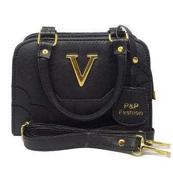 P&P Fashion Women Bag กระเป๋าถือแฟชั่นพร้อมสะพายข้างขายดี(สีดำ)