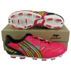 รองเท้ากีฬา รองเท้าสตั๊ด PAN 15M5 ZIGMA II ชมพูเหลือง