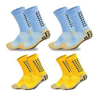 2561 Parbuf SET 11 ถุงเท้ากีฬา COOLMAX ถุงเท้ากันลื่น ฟุตบอล โยคะ กีฬาต่างๆ สีฟ้า 2 คู่ สีเหลือง 2 คู่