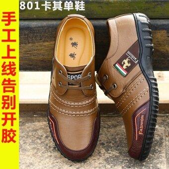 Peas อังกฤษลูกไม้ระบายอากาศน้ำรองเท้ารองเท้า (801 สีกากีรองเท้าเดียว)
