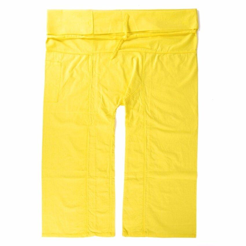 Princess of asia กางเกงเล กางเกงขาก๊วย กางเกงสะดอ (เหลือง)