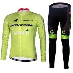 Pro Team Men's Cycling Jersey Set - intl