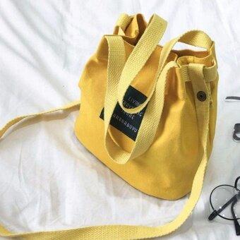 สนใจซื้อ กระเป๋าถือผ้าแคนวาสใบเล็ก พร้อมสายสะพายถอดได้ - สีเหลือง