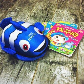 สถานรับเลี้ยงเด็กสำหรับเด็กหญิงและเด็กชายทารกกระเป๋าเป้สะพายหลังสำหรับเด็กกระเป๋านักเรียน (สร้างสรรค์ปลาสีฟ้ากระเป๋าเป้สะพายหลัง)