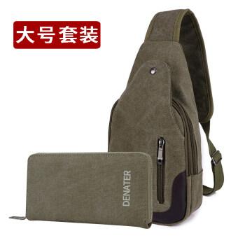 เกาหลีชายแพ็คหน้าอกผ้าใบกระเป๋าสะพายไหล่ (กองทัพสีกาแฟขนาดใหญ่ชุดสูท)