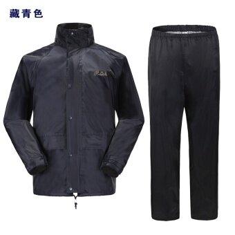 พาราไดซ์คู่หนาผู้ใหญ่ชายและหญิงแยกเสื้อกันฝนเสื้อกันฝน (น้ำเงิน)