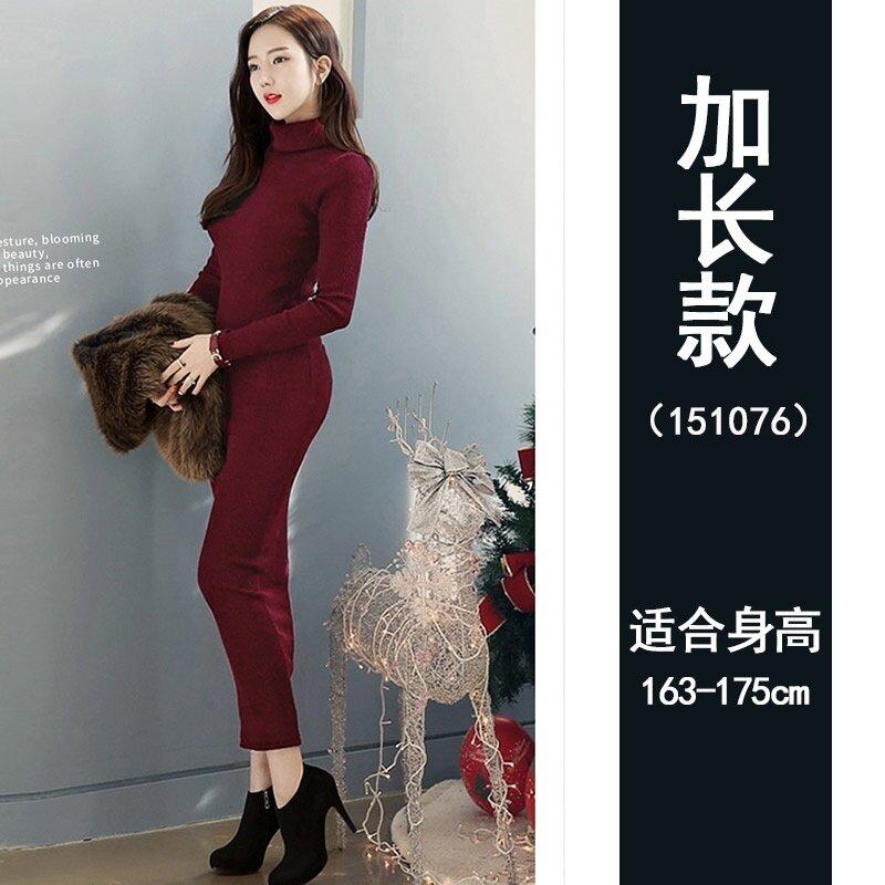 ฤดูใบไม้ร่วงและฤดูหนาวเกาหลีเข่าหนาแขนยาวชุดถักคอสูงเสื้อกันหนาว (ไวน์แดง (ส่วนอีกต่อไป))