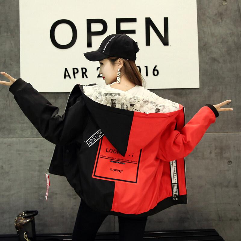 ฮาราจูกุเกาหลีบวกฝ้ายหญิงใหม่เบาะผ้าฝ้ายย่อหน้าสั้นๆ (สีแดง + สีดำ)