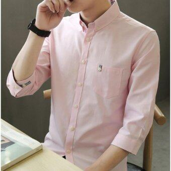 Qizhef Man's pure color leisure with a slim shirt Pink - intl