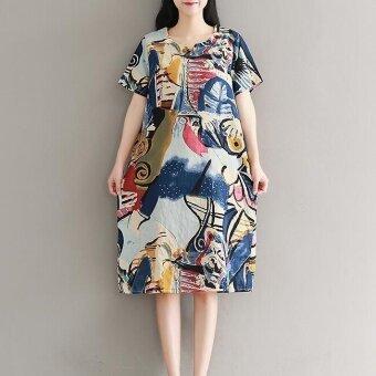 QQ Loose printed casual skirt - intl
