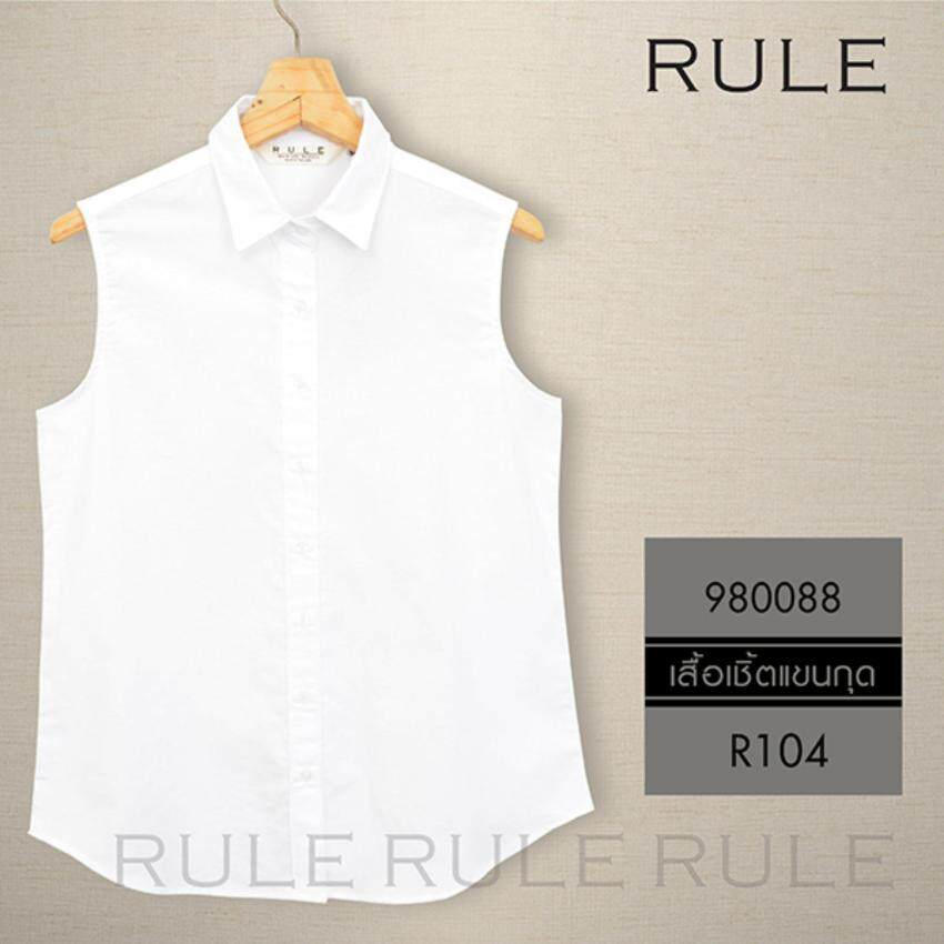 RULE เชิ้ตแขนกุดR104 สีขาว # L